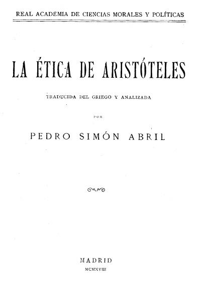 La ética de Aristoteles