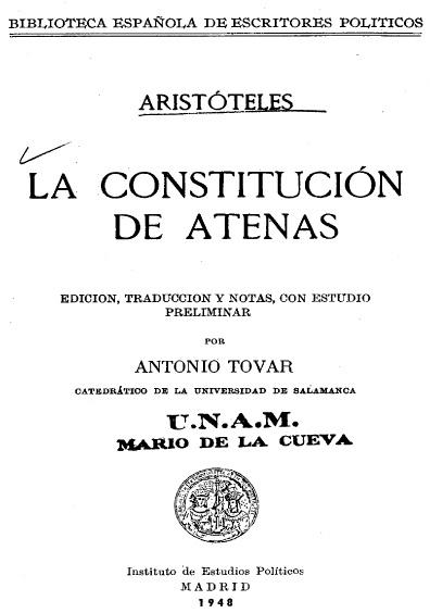 La Constitución de Atenas