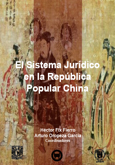 El sistema jurídico en la República Popular China